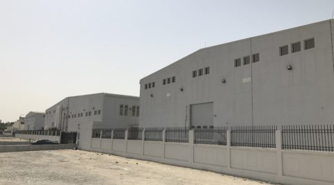 Qatar Logistics Building